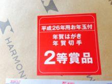 マリンバ奏者松本律子のブログ