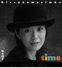 ニューアルバム「Time」